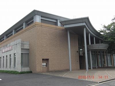 日本橋学館大学図書館