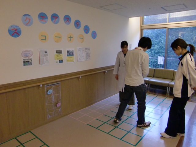 長崎北病院4