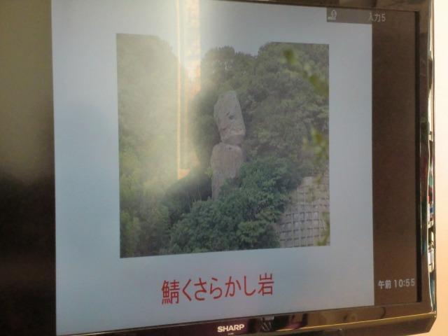長崎北病院7