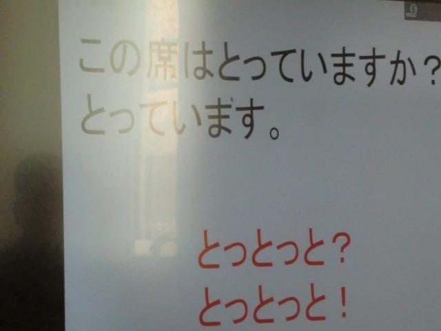 長崎北病院8