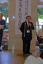 二周年記念講演会及び交流会の報告